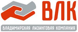 Владимирская лизинговая компания